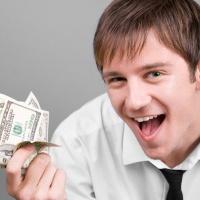повышение зарплаты